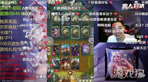 《【天游代理主管】狼人对决直 播收官4大主 播激战6天 百万玩家期待上线》