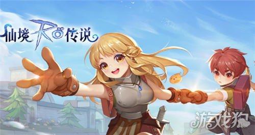 仙境传说RO爱如初见7月3日服务器更新公告