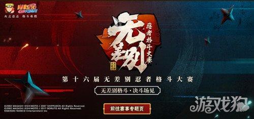 http://www.weixinrensheng.com/youxi/2142094.html