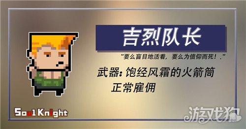 http://www.youxixj.com/wanjiazixun/324291.html
