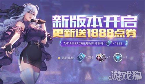http://www.youxixj.com/wanjiazixun/326429.html