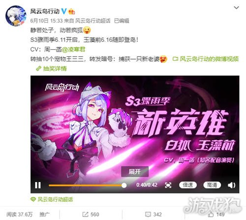 http://www.k2summit.cn/qianyankeji/2750561.html