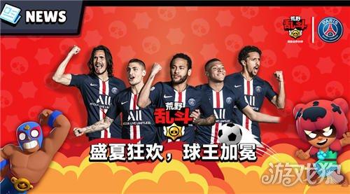 http://www.youxixj.com/baguazixun/324984.html