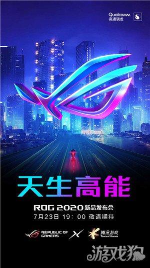 http://www.youxixj.com/baguazixun/329482.html