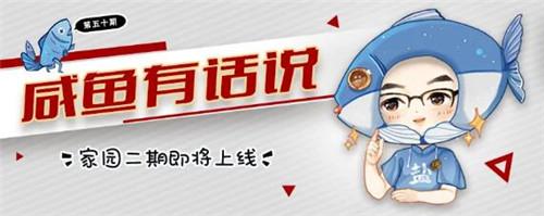 http://www.youxixj.com/baguazixun/325184.html