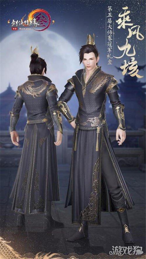 http://www.qwican.com/youxijingji/4385144.html