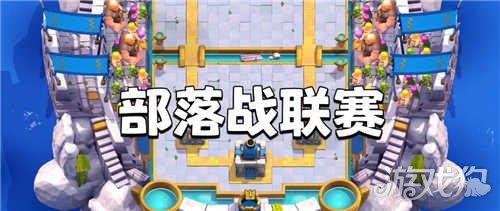 http://www.youxixj.com/yejiexinwen/327719.html