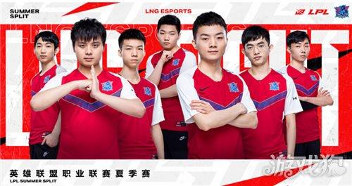 lpl夏季赛LNG对阵IG 关键局LNG能否拿下