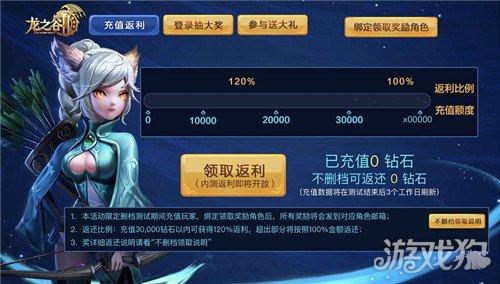 http://www.youxixj.com/youxizhanhui/327983.html