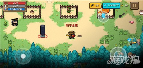 http://www.weixinrensheng.com/youxi/2225488.html