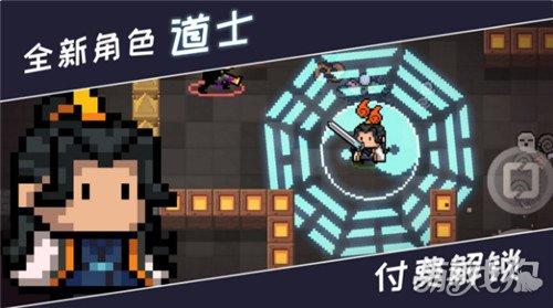 http://www.weixinrensheng.com/youxi/2225469.html