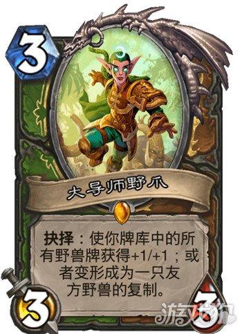 http://www.weixinrensheng.com/youxi/2219777.html