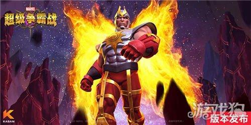 漫威超级争霸战将在8月5日更新到最新版本