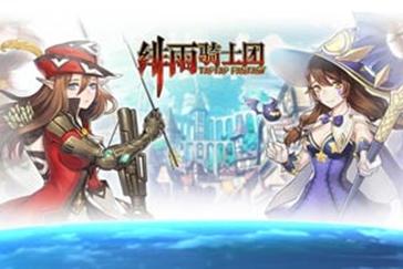 CG飞艇公益服平台