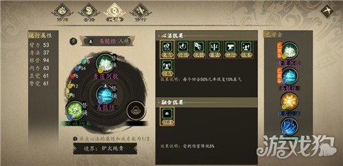 《下一站江湖》游戏中云思思前置任务怎么做?怎么做云思思前置任务?