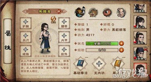 http://www.youxixj.com/youxizhanhui/369009.html