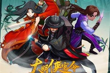 平安彩票AG电子游戏