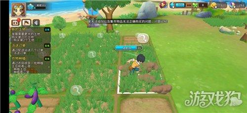 悠长假期青草怎么获得 青草获取途径一览