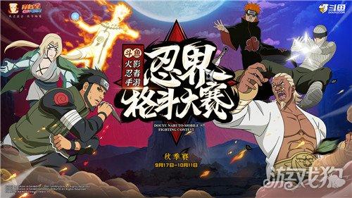 http://www.weixinrensheng.com/youxi/2328023.html