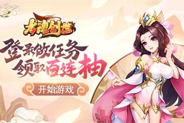 CG飞艇投注网app下载