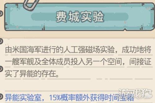 台灣最新景點:最新的网页游戏 kw186神魔传说SF 史诗魔幻变身