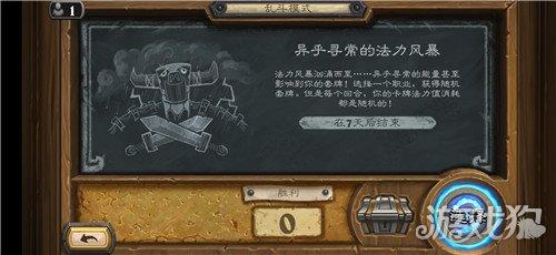 http://www.k2summit.cn/shehuiwanxiang/2904901.html