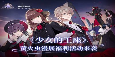 CG时时彩开奖结果app