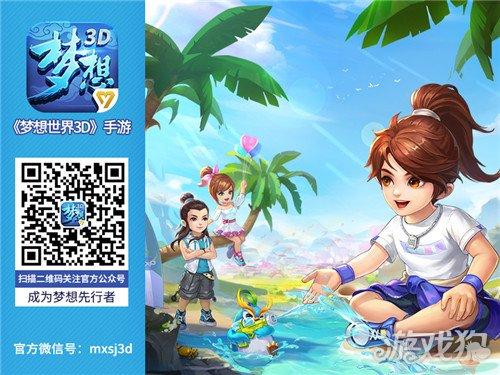 苹果开奖直播www.pa965.com