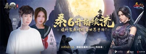 http://www.feizekeji.com/jiaodian/465113.html