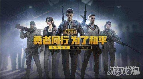 http://www.youxixj.com/youxizhanhui/369196.html