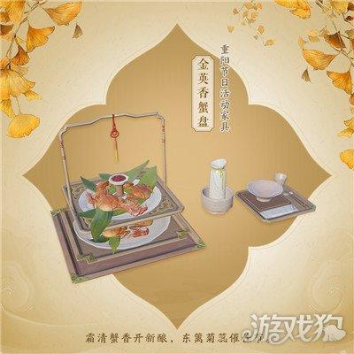 http://www.youxixj.com/youxizhanhui/370550.html