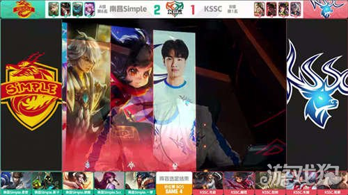 K甲快讯KSSC击败南昌Simple抢位成功 一梦首秀遗憾收场 王者新闻