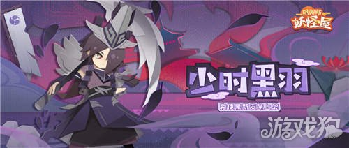 http://www.youxixj.com/remengonglue/374758.html