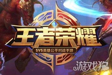 王者荣耀11月5日峡谷异闻剧情视频播放异常说明 王者新闻