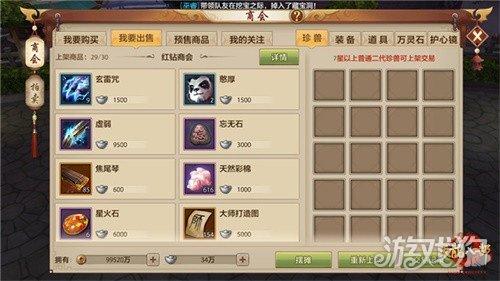 http://www.liuyubo.com/youxi/3568181.html