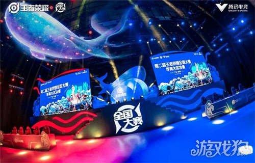 王者全国大赛华南大区决赛落幕 海南昆仑HKC战队晋级 王者新闻