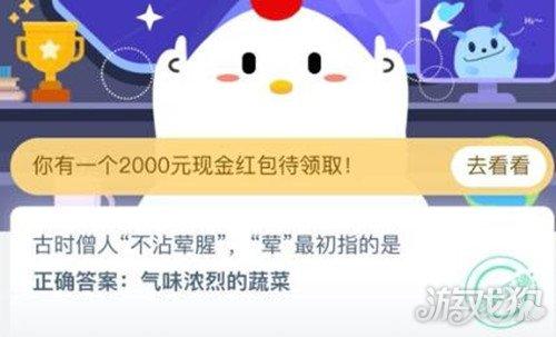 http://www.k2summit.cn/shehuiwanxiang/3026208.html