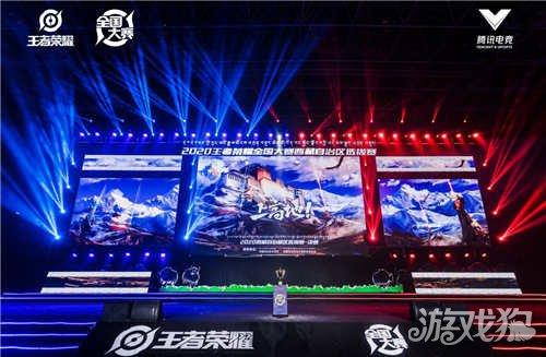 王者荣耀全国大赛西藏自治区选拔赛圆满落幕 王者新闻