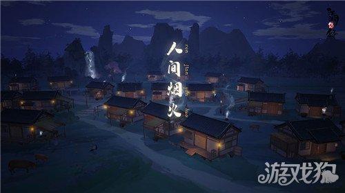 《江湖悠悠》在游戏中第二章第六关怎么打?第二章第六关打法技巧是什么?