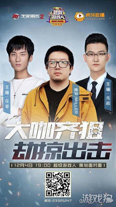 /baguajing/2416391.html