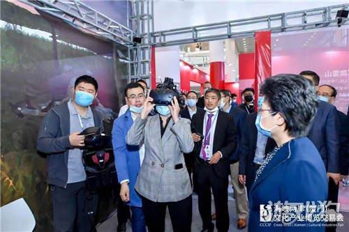 中国电竞锦标赛亮相海峡文博会 电竞文化大展亲