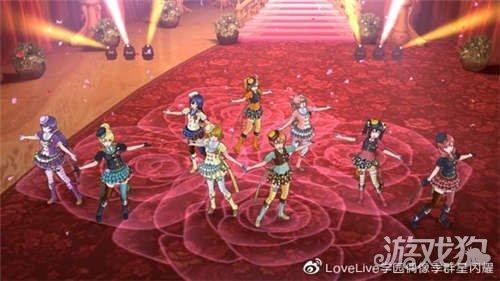 学园偶像季群星闪耀入门篇 3D Live演唱会
