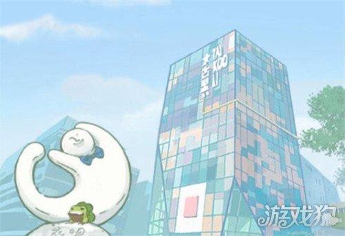 旅行青蛙中国之旅玉佩有什么用 玉佩作用介绍