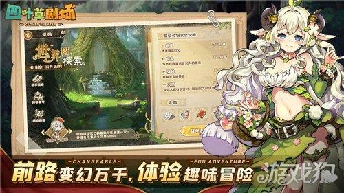 四叶草剧场SR角色节奏排行榜一览 sr角色排行介绍