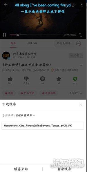 http://www.youxixj.com/redianxinwen/400591.html