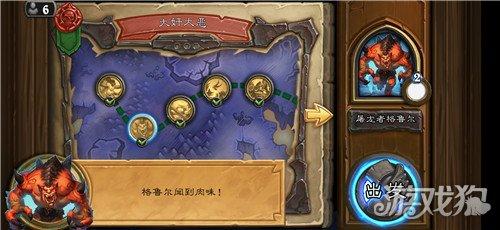 http://www.weixinrensheng.com/youxi/2577804.html
