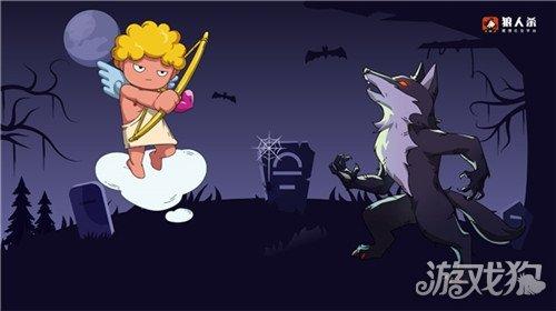 狼人杀守卫基本玩法详解