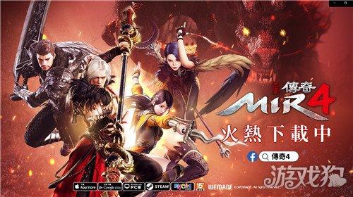 传奇4全新玩法 韩式武侠风满满带你领略东方魔幻世界