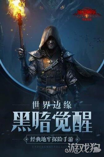 《最终幻想9:重制版》简体中文+免费下载 - 游戏圣地