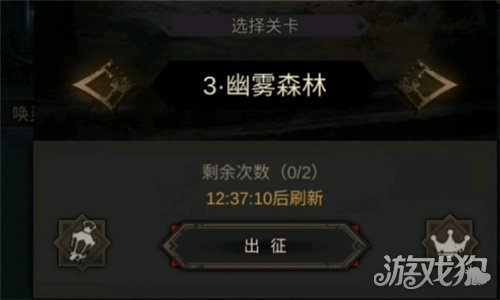 地下城堡3被诅咒的金币怎么获得 在哪里获取